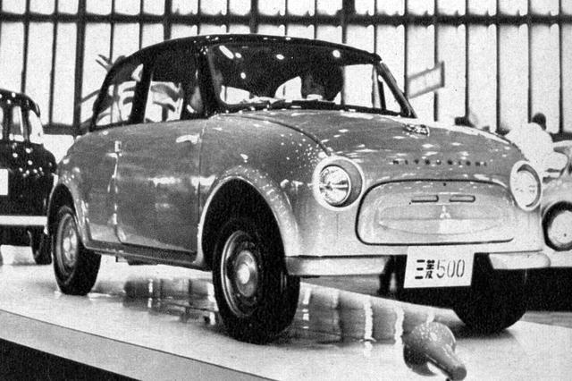 画像: 1959年の第5回ショーで、新三菱重工が開発した初めての自社製乗用車、三菱 500が展示された。翌1960年に発売。