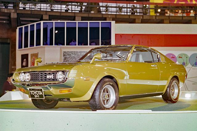 画像: 1971年の第18回ショーに参考出品されたトヨタ SV-1は、1973年のショーでセリカLB(リフトバック)となって発売される。