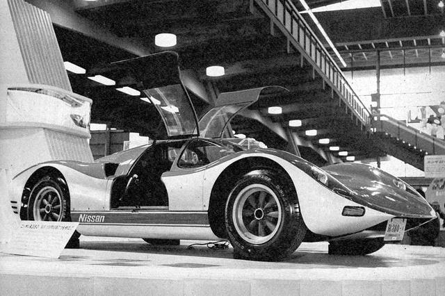 画像: 1967〜68年のショーには、レーシングプロトやスポーツタイプが多く出展。写真は、第14回ショーの日産(もうプリンスではない)R380-II。
