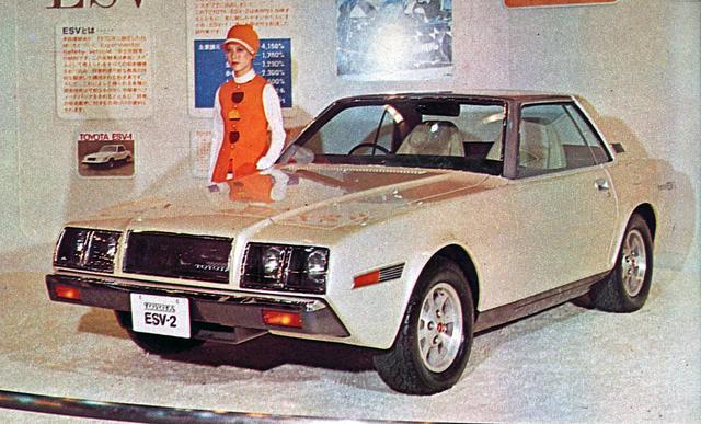 画像: これも第19回ショーに出展されたトヨタ ESV-2。全輪ディスクブレーキや故障警報装置、エアバッグや自動シートベルトなどを装備していた。