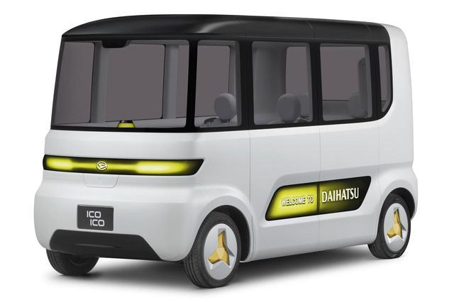 画像: 軽自動車のサイズ、ギリギリでデザインされたIcoIco(イコイコ)。完全自動運転の電気自動車だ。