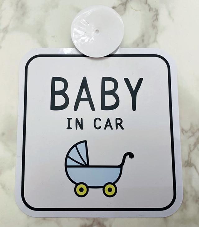 画像: 「子どもが乗っています」ステッカーには、万が一のとき子どもの存在に早く気づいてもらえるという効果がある。