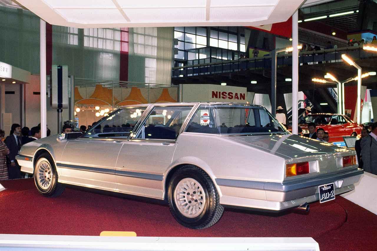 Images : 5番目の画像 - 1977年の東京モーターショー - Webモーターマガジン