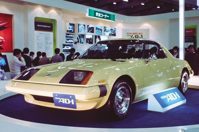 画像: 市販されれば、日本初のミッドシップスポーツカーになったはず・・・。