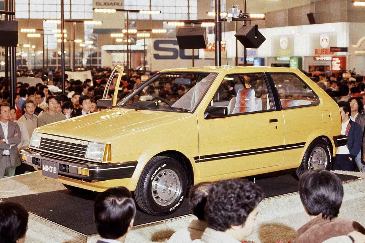 Images : 5番目の画像 - 1981年の東京モーターショー - Webモーターマガジン