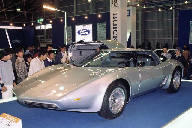 画像: GMもコルベットのコンセプトカーを出展した。