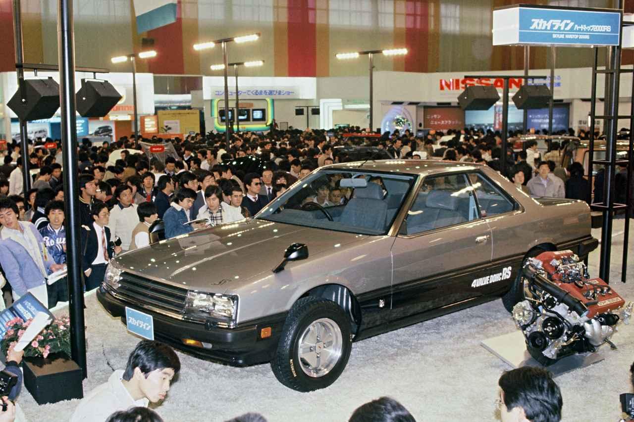 Images : 6番目の画像 - 1981年の東京モーターショー - Webモーターマガジン