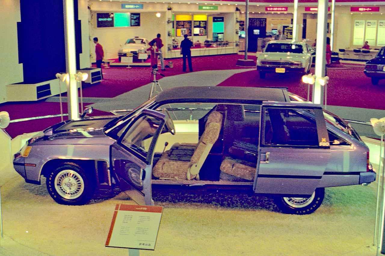 Images : 2番目の画像 - 1977年の東京モーターショー - Webモーターマガジン