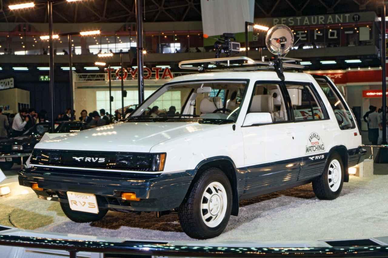 Images : 1番目の画像 - 1981年の東京モーターショー - Webモーターマガジン