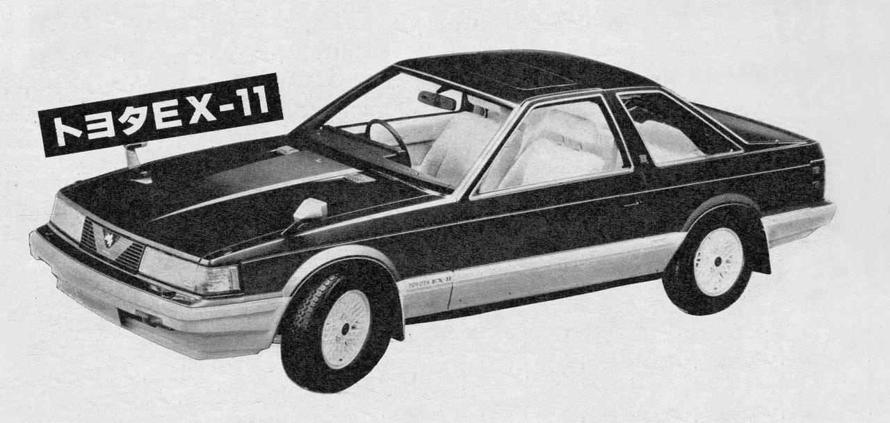 Images : 3番目の画像 - 1981年の東京モーターショー - Webモーターマガジン