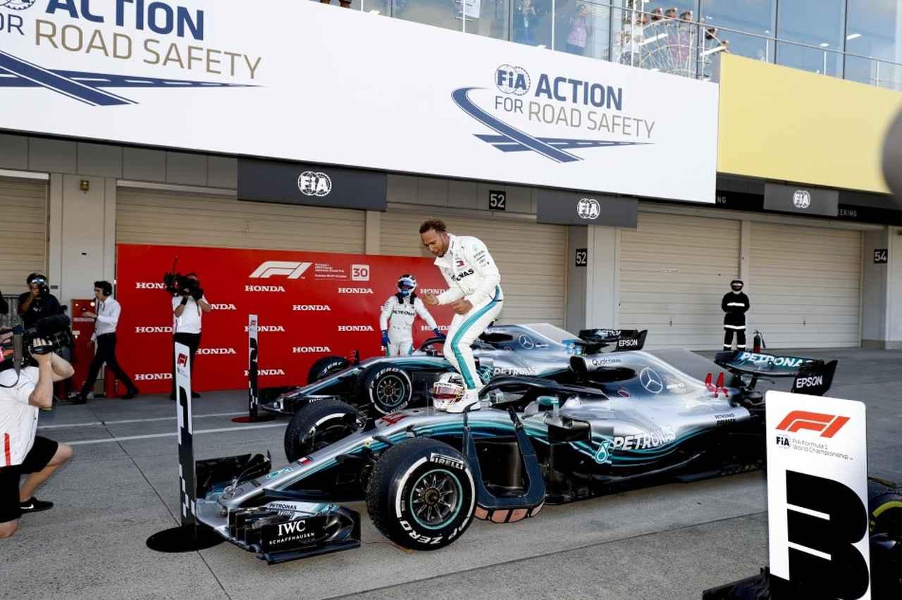 Images : 6番目の画像 - F1第17戦日本GP開幕 - Webモーターマガジン
