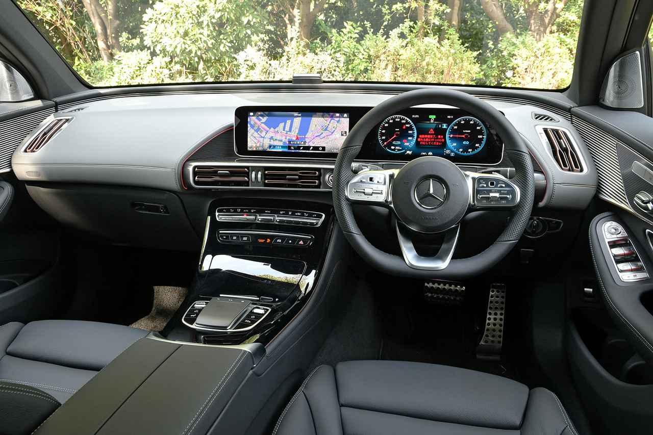 画像: 最近のメルセデス車と共通デザインのインパネだが、ローズゴールドをアクセントカラーに採用している。