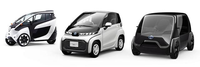 画像: 左からi-ROAD、超小型EV、ビジネス向けコンセプトモデル。