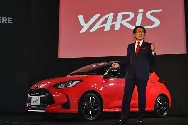 画像: 公開された新型ヤリス。日本での発売は2020年2月中旬頃を予定している。「コンパクトカーの世界基準を作る!」と熱く語るのは吉田守孝トヨタ自動車副社長。