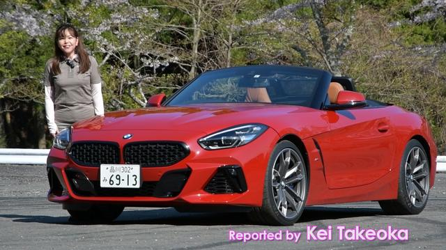 画像: 【動画】竹岡 圭のクルマdeムービー 「BMW Z4」(2019年4月放映)