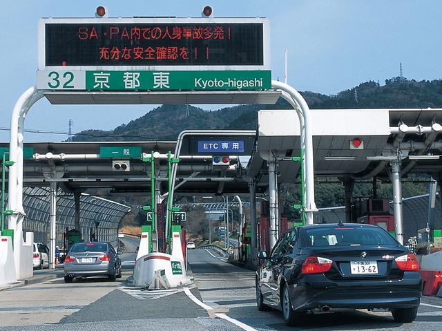 画像: 330i と320iで東京から京都までロングツーリング。その後、京都東ICから名神高速道路に乗って、関ヶ原、岐阜、諏訪を巡り、じっくりと3シリーズを検証した。