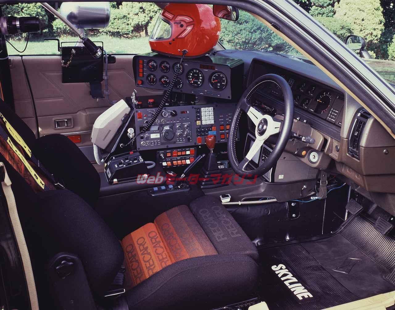 Images : 5番目の画像 - 初代・西部警察特殊車両・マシンX - Webモーターマガジン