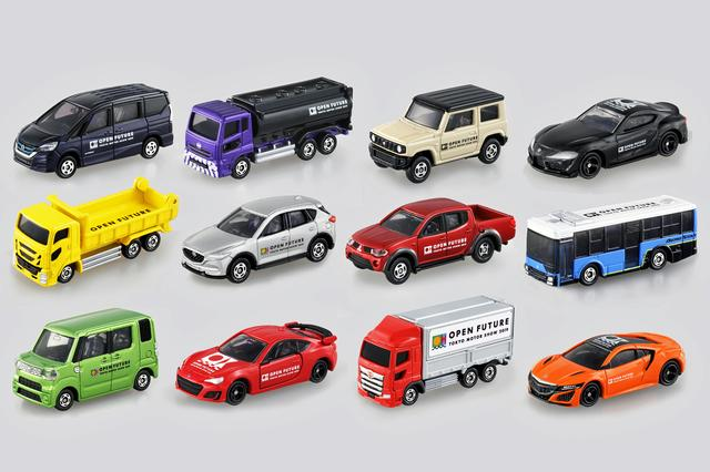 画像: 2019 東京モーターショー開催記念トミカの12台。