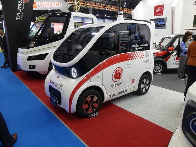 画像: TAJIMAの超小型モビリティ「E-RUNNER ULP1」、車両デザインはKEN OKUYAMA DESIGNによるものだ。