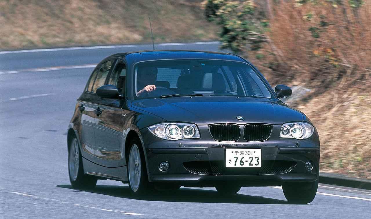 Images : 4番目の画像 - BMW116iとメルセデス・ベンツA170エレガンス - Webモーターマガジン