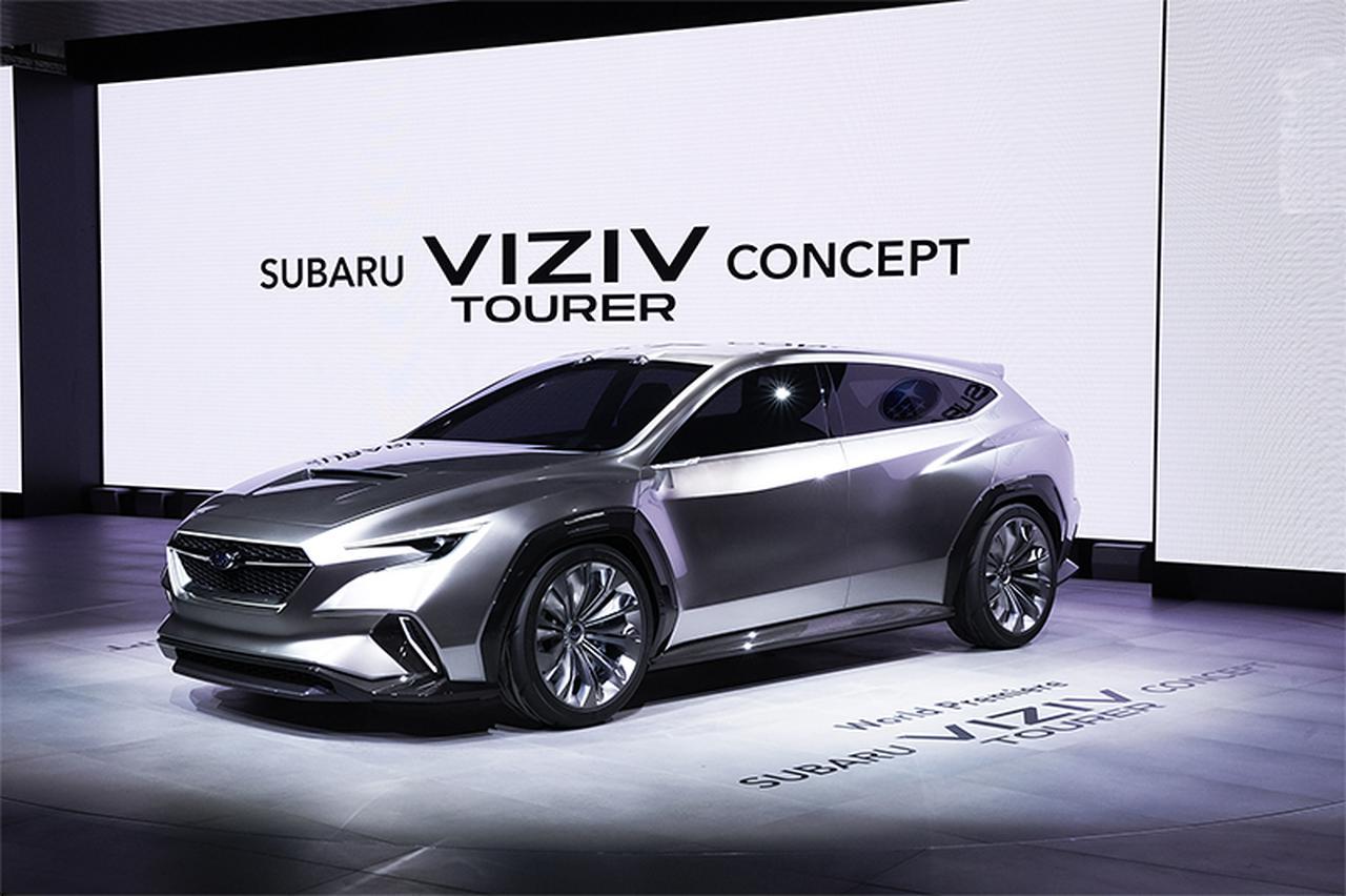 画像: 2018年のジュネーブショーで公開されたコンセプトカー「VIZIV TOURER CONCEPT」。新型レヴォーグでは、その大胆なデザインを再現することが目標だったという。