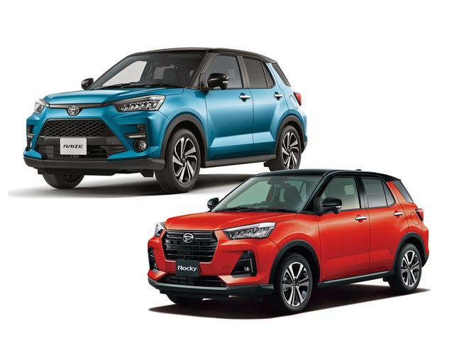 トヨタとダイハツ、共同開発の新型コンパクトSUV「ダイハツ