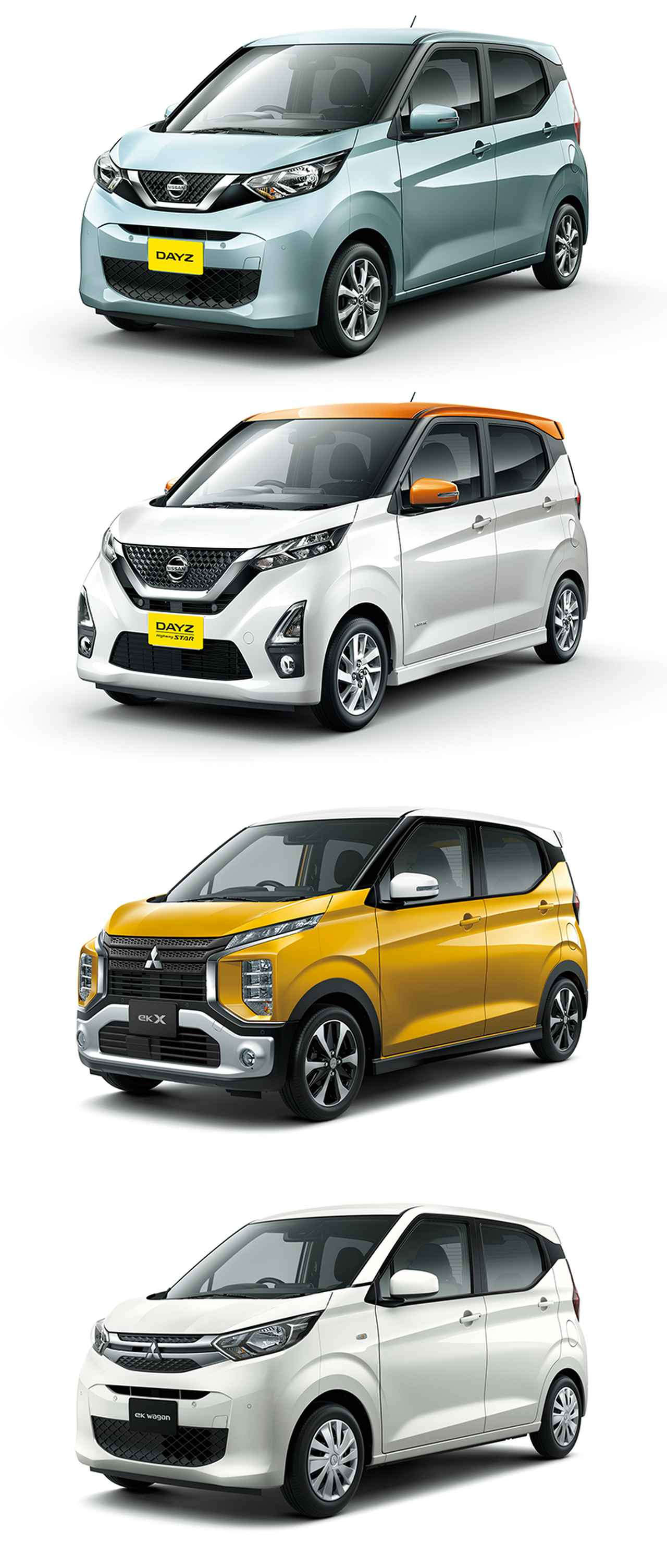 Images : 6番目の画像 - 2019-2020 日本カー・オブ・ザ・イヤー ノミネート車 - Webモーターマガジン
