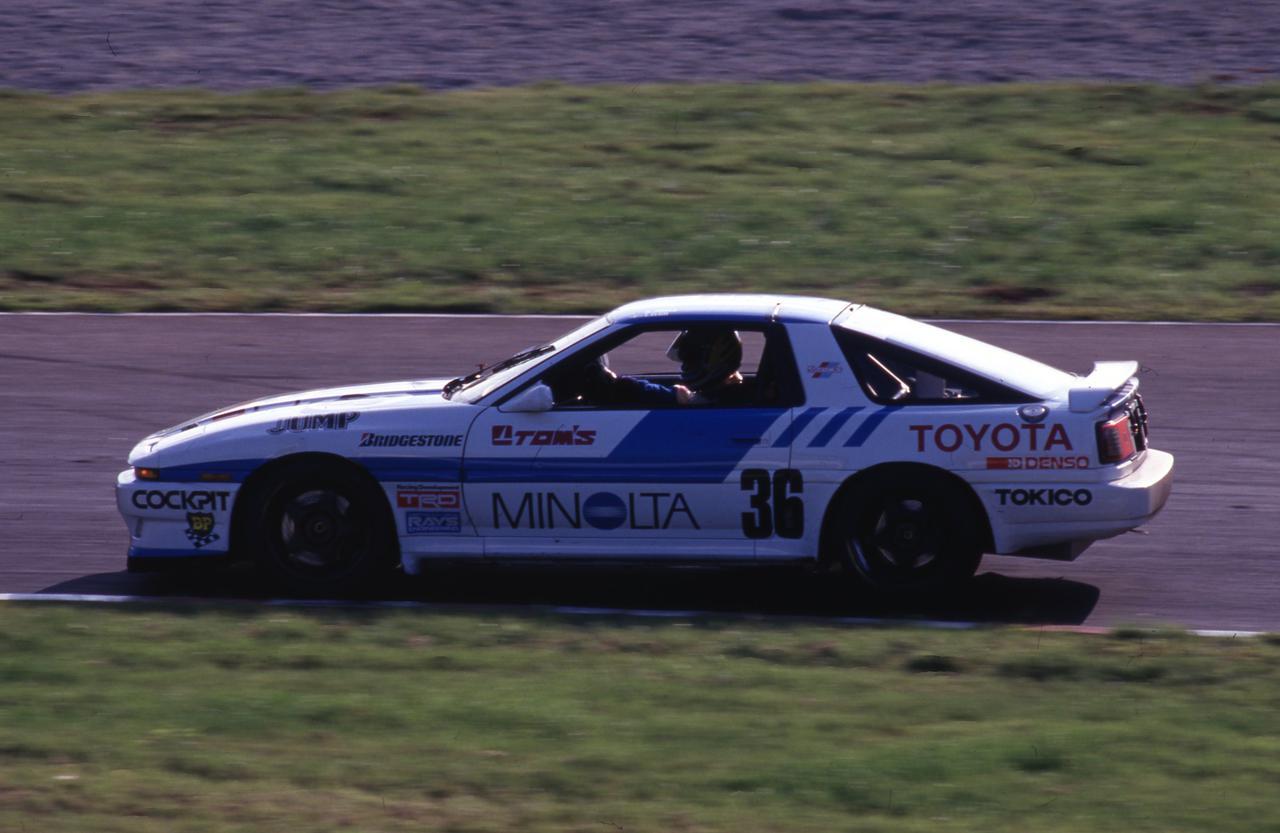 Images : 2番目の画像 - 1987年のスポーツランド菅生でデビューウインを飾ったグループAスープラ - Webモーターマガジン