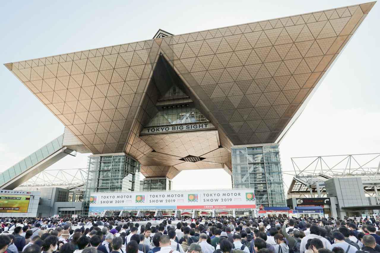 画像: 東京モーターショー2019の来場者数は130万人を超えた。また、14歳以下が7割増加したというトピックは、つまり、その親世代の来場が増えたとも考えられる。