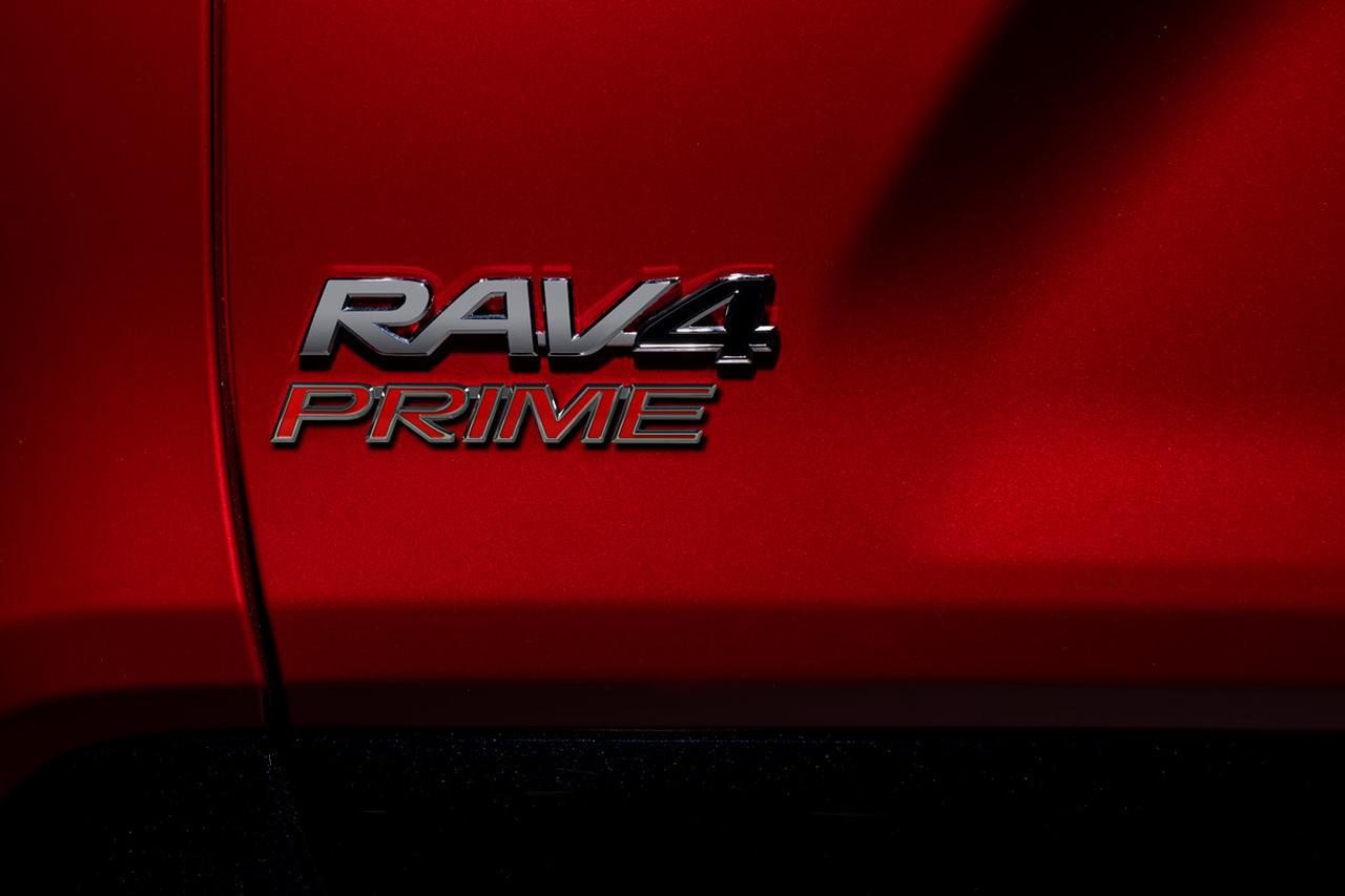 Images : 16番目の画像 - トヨタ RAV4のPHV「プライム(Prime)」の写真アルバム - Webモーターマガジン