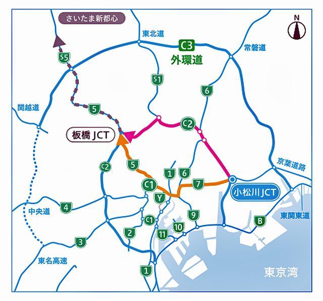 画像: 小松川JCTの開通によって、千葉方面⇆埼玉方面のクルマの流れも変わるはず。