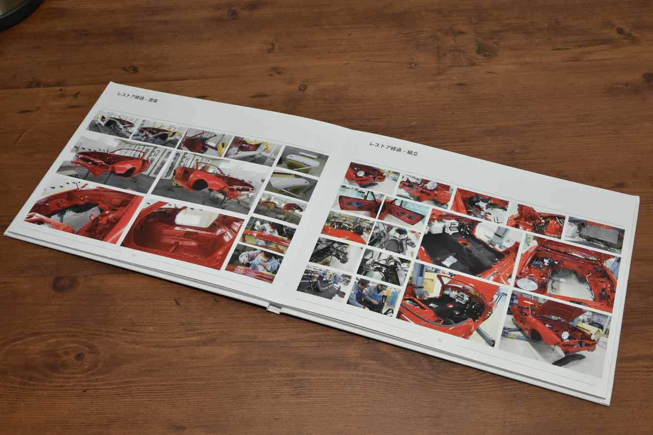 Images : 12番目の画像 - 初代ロードスター レストア - Webモーターマガジン