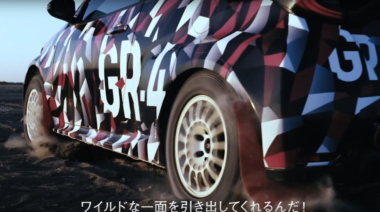 Images : 1番目の画像 - ヤリスGR-4最終テスト - Webモーターマガジン
