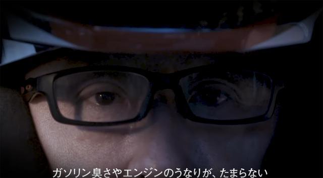 画像: 動画に登場するのはモリゾウこと豊田章男社長だ。「このクルマは、そんなクルマオタクの僕が持っているワイルドな一面を引き出してくれるんだ!」と熱く語る。