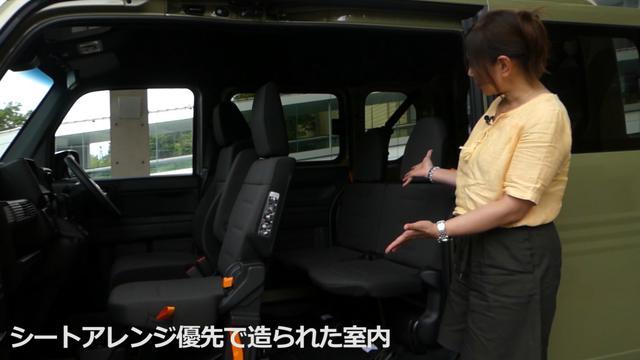 画像3: 軽商用車の枠を超えた使い方無限大の新コンセプトカー