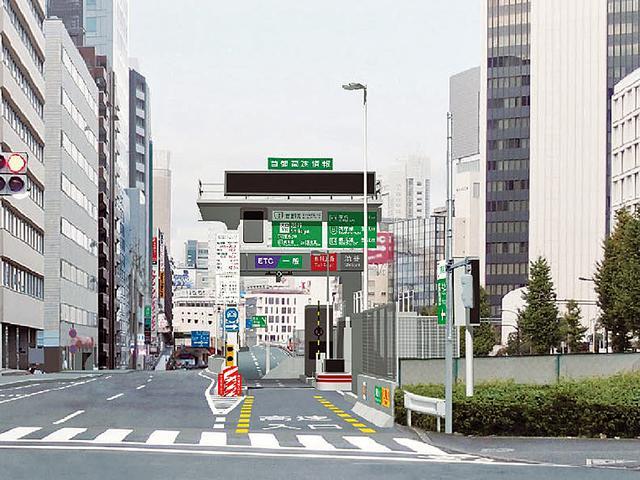 画像: 渋谷入口(下り)完成イメージ画像