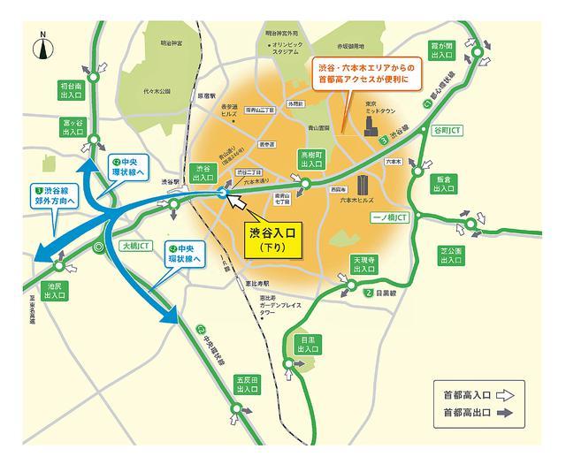 画像: 渋谷入口(下り)周辺の首都高速と主要一般道。