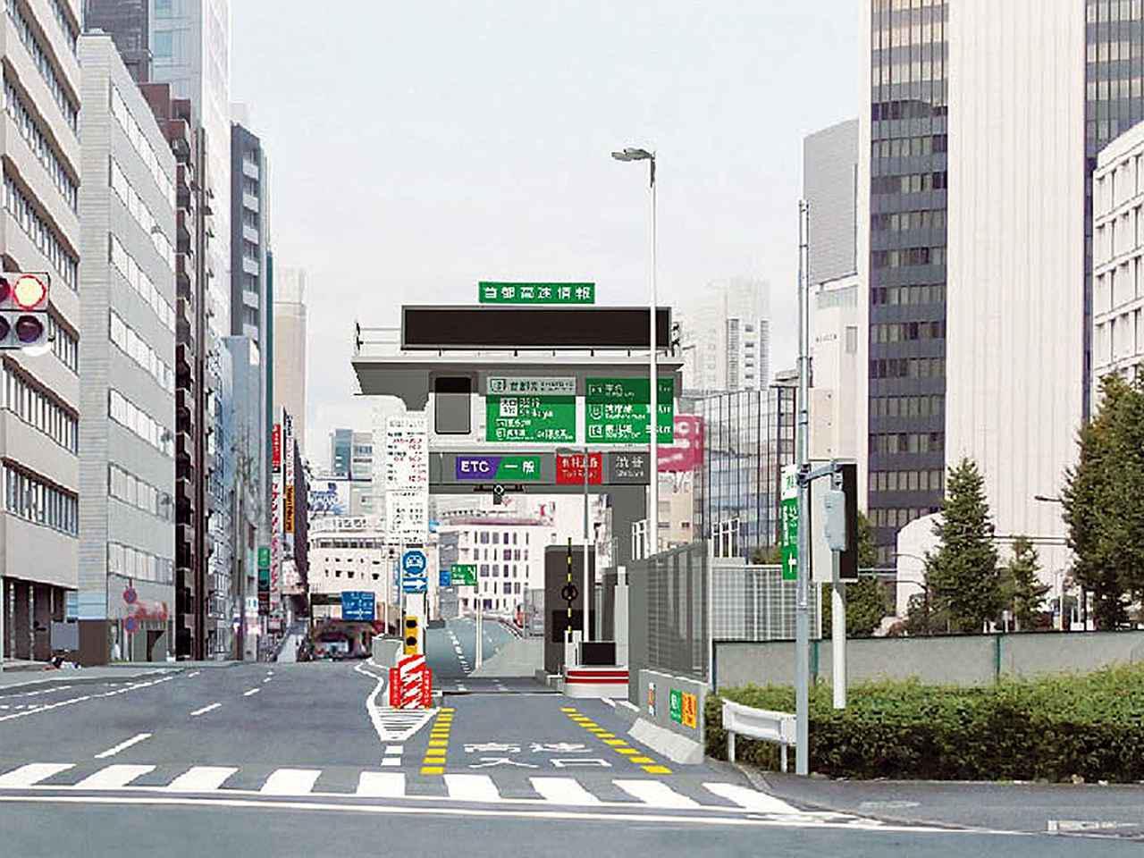 Images : 1番目の画像 - 首都高速3号線(下り)渋谷入口 - Webモーターマガジン