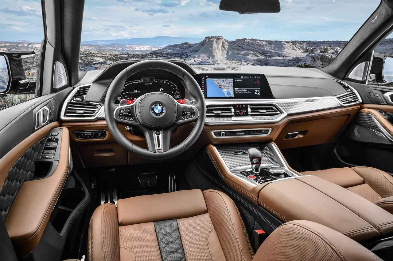 Images : 4番目の画像 - BMW X5 M/X6 M(3代目) - Webモーターマガジン