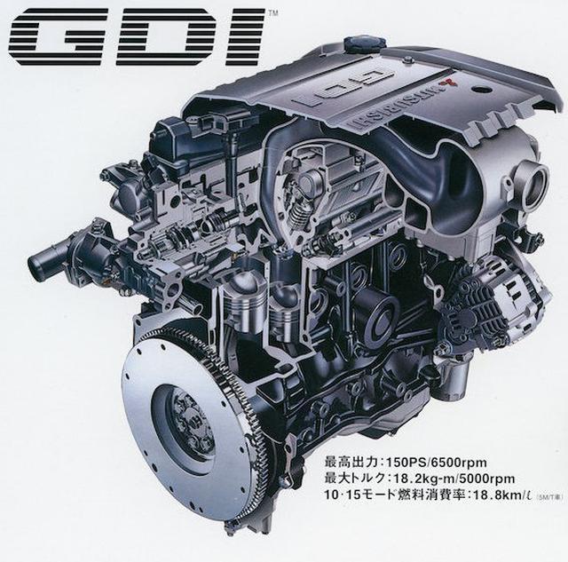 画像: ガソリンをシリンダー内に直接噴射することによって、混合気ではできない細かい燃料調整が行えるGDIエンジン。超希薄燃焼が可能とした。