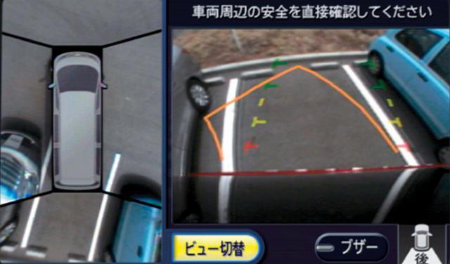 画像: 現在は当たり前の装備となった駐車時のカメラ支援の端緒となったのがインテリジェントアラウンドビューモニターだ。