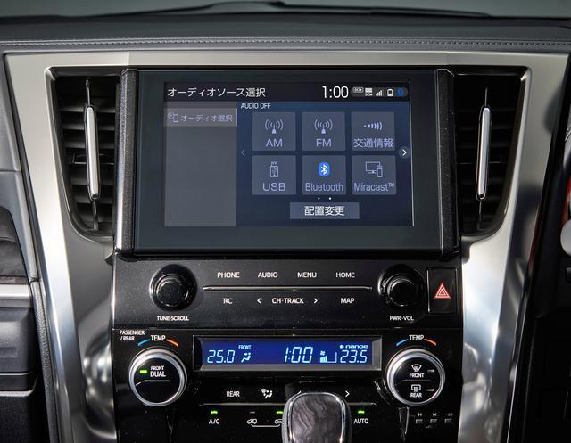 画像: 全車に標準装備されたディスプレイオーディオ