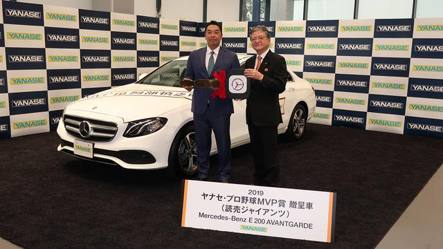 画像: 「2019ヤナセ・プロ野球MVP」受賞した阿部選手(左)。隣はヤナセの吉田社長。後ろに控えるのは賞品のメルセデス・ベンツE200アバンギャルド(BSG搭載モデル)。