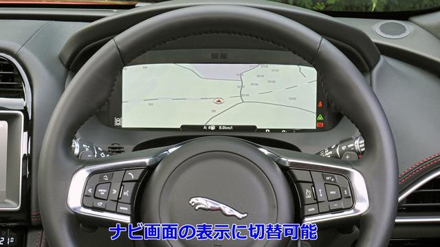 画像2: SUVブームに一石を投じたジャガーの意欲作