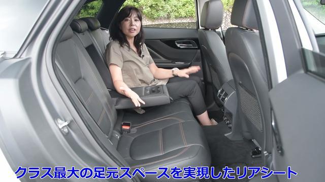 画像3: SUVブームに一石を投じたジャガーの意欲作
