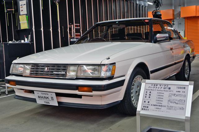 画像: 5代目(GX71型:1986年)