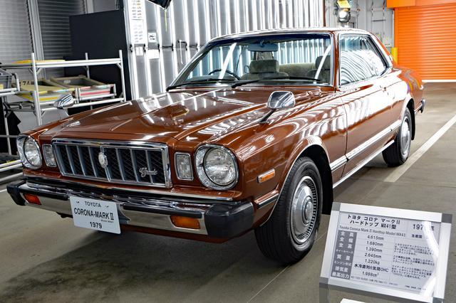 画像: 3代目(MX41型:1979年)
