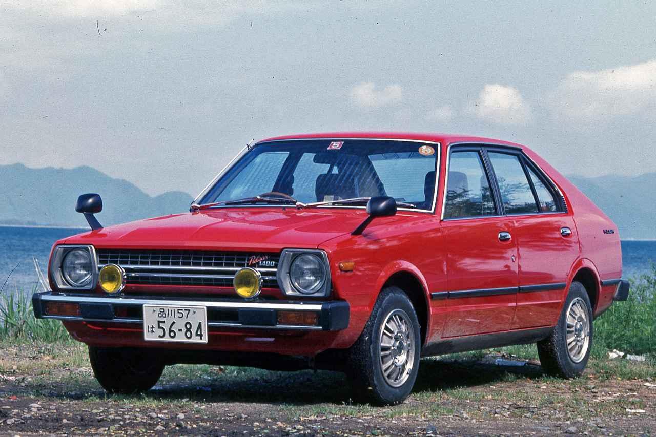 画像: キャッチフレーズに「パルサー・ヨーロッパ」と謳われたように、どことなくヨーロッパ車の雰囲気も漂わせていた。