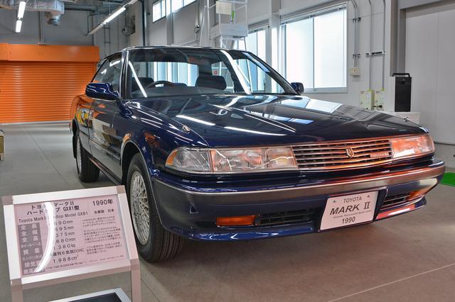 画像: 6代目(GX81型:1990年)