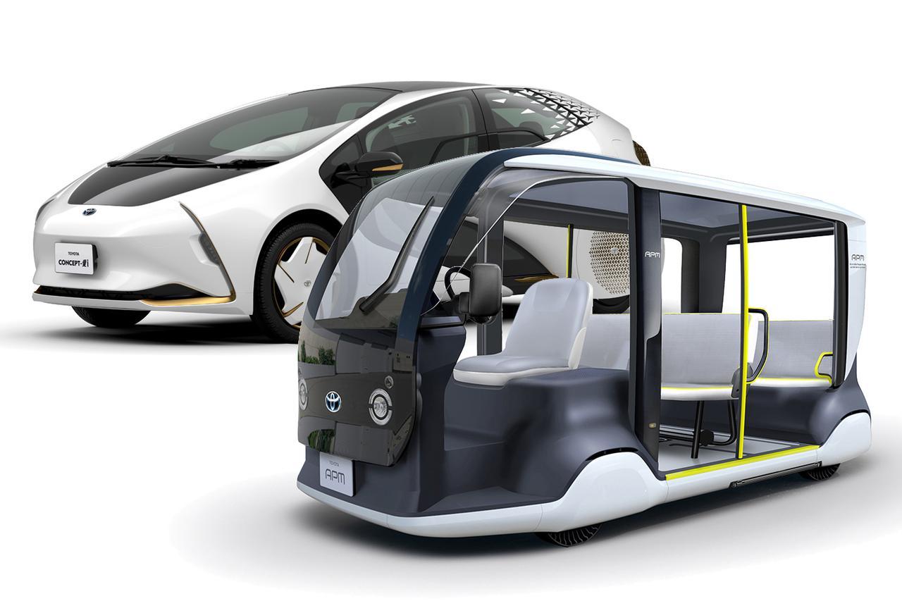 Images : 1番目の画像 - 2020 自動車キーワード:MaaS - Webモーターマガジン